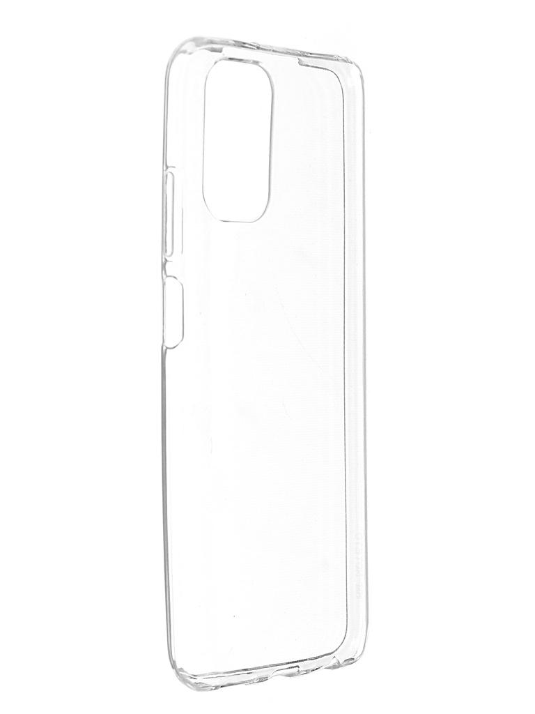 Чехол iBox для Xiaomi Redmi Note 10 Crystal Silicone Transparent УТ000024068 чехол ibox для xiaomi redmi note 9 pro crystal silicone transparent ут000021111