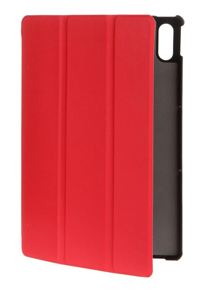 Чехол Red Line для Lenovo Tab P11 Pro УТ000024319