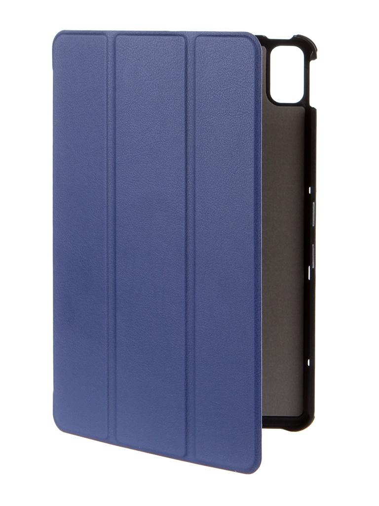 Чехол Red Line для Honor Pad V6 10.4 Blue УТ000022941