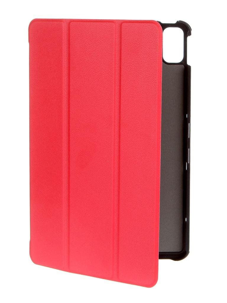 Чехол Red Line для Honor Pad V6 10.4 УТ000022938