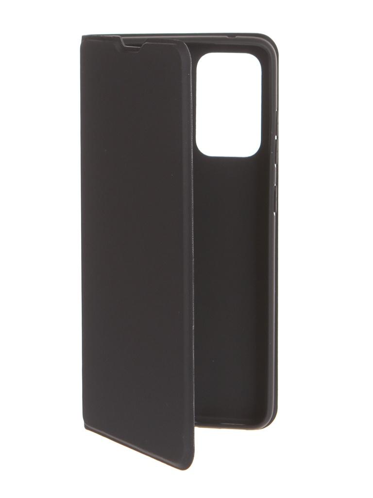 Чехол Red Line для Samsung Galaxy A52 Unit New Black УТ000023968