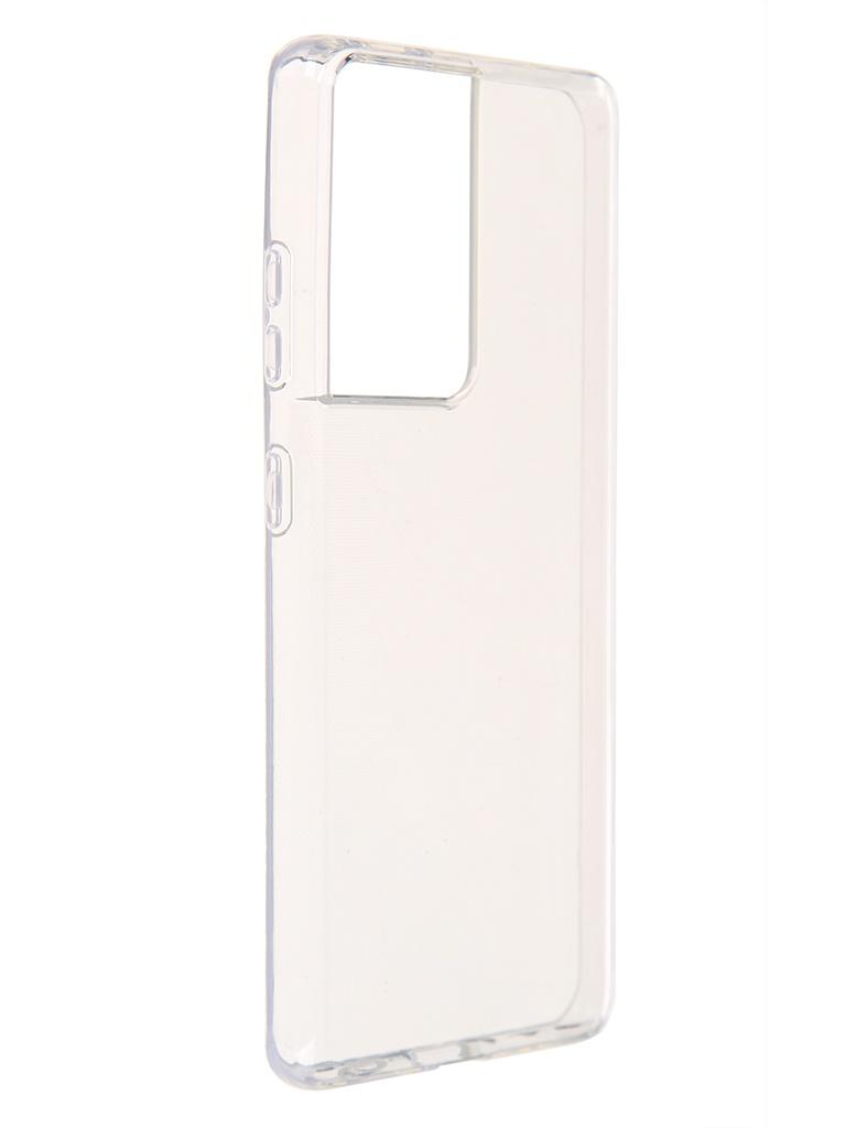Чехол Activ для Samsung Galaxy S21 Ultra SM-G998 ASC-101 Puffy 0.9mm Transparent 125896 смартфон samsung galaxy s21 ultra sm g998 256gb 12gb черный фантом