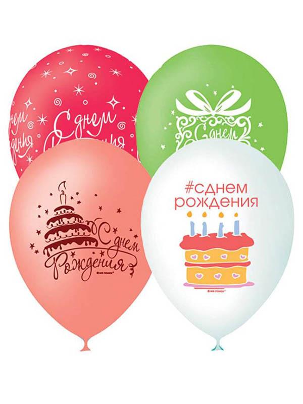 Набор воздушных шаров Поиск День Рождения Букет 25шт 262096