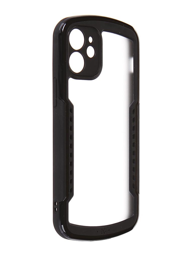 Чехол Xundd для APPLE iPhone 12 Mini Alpha Matte Black УТ000025623