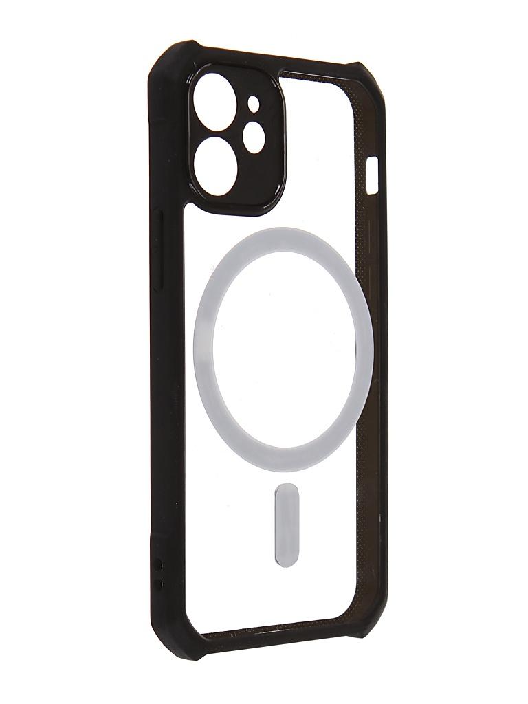 Чехол Xundd для APPLE iPhone 12 Mini Magsafe Beatle Black УТ000025589