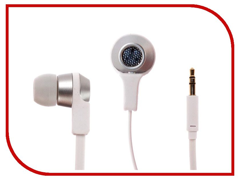 цена на Cowon iAudio EM1 White