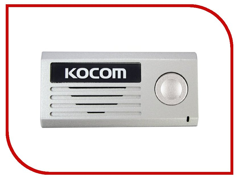 Вызывная панель Kocom KC-MD10 Silver