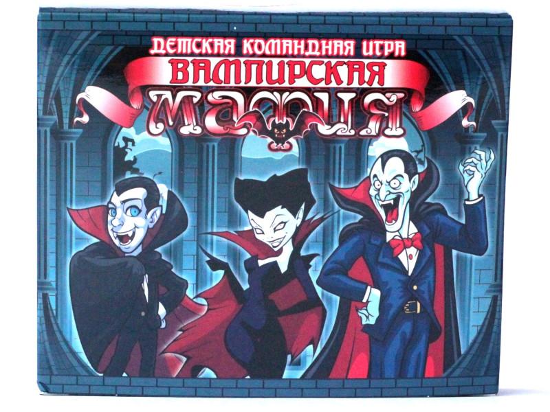Настольная игра Десятое Королевство Вампирская мафия 04218