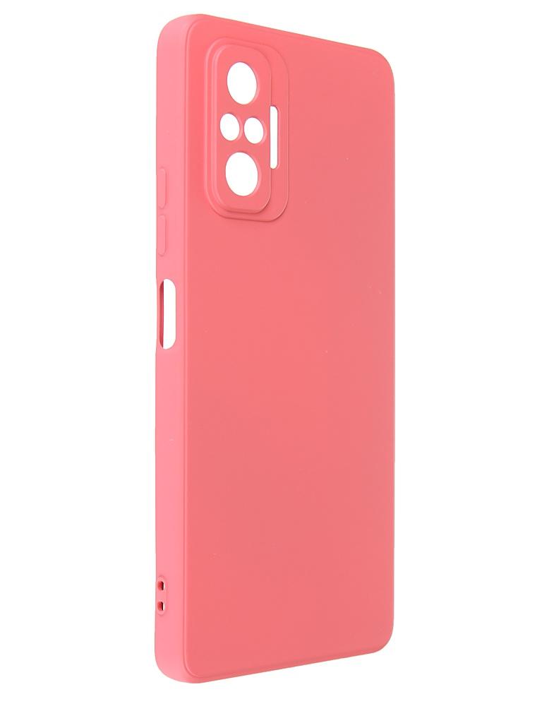 Чехол G-Case для Xiaomi Redmi Note 10 Pro Silicone Red GG-1368