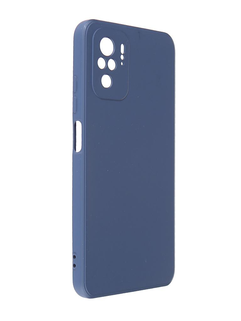 Чехол G-Case для Xiaomi Redmi Note 10 Silicone Dark Blue GG-1364