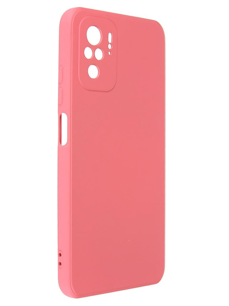 Чехол G-Case для Xiaomi Redmi Note 10 Silicone Red GG-1365