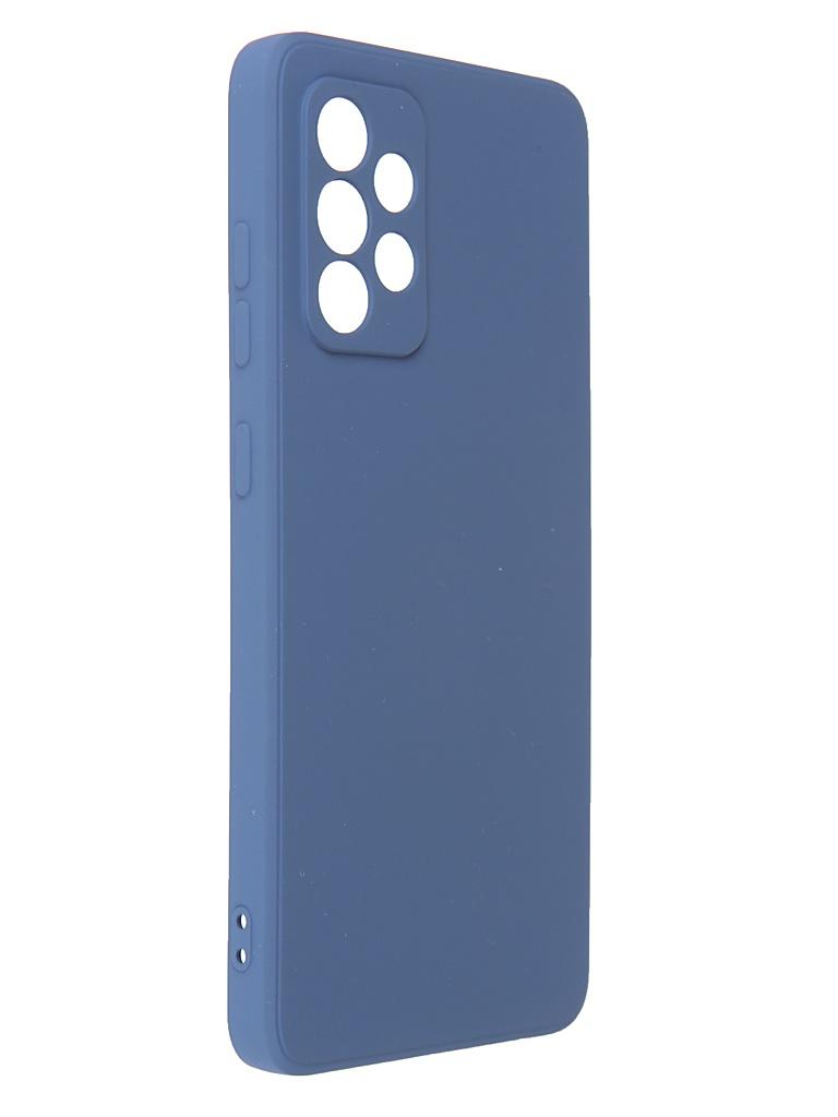 Чехол G-Case для Samsung Galaxy A52 SM-A525F Silicone Dark Blue GG-1380