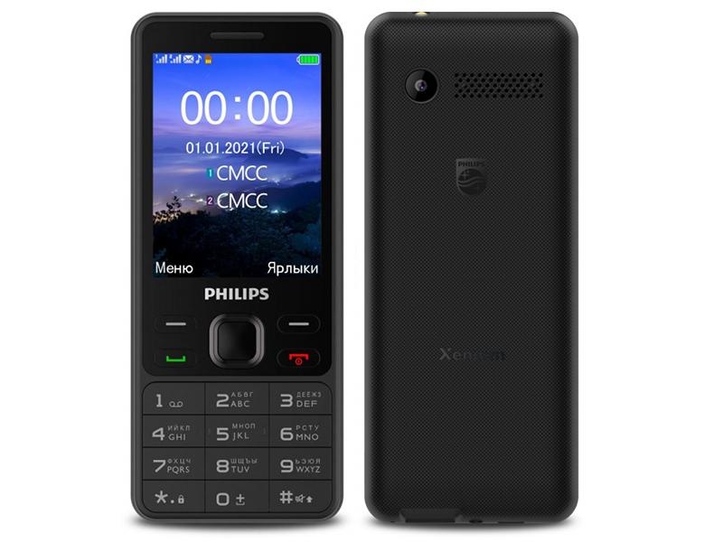 Фото - Сотовый телефон Philips E185 Xenium Black телефон philips xenium e117