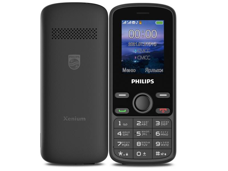 Фото - Сотовый телефон Philips E111 Xenium Black телефон philips xenium e117