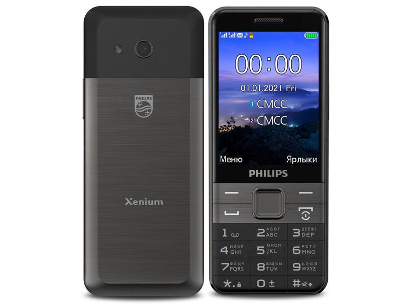 Фото - Сотовый телефон Philips E590 Xenium Black телефон philips xenium e117