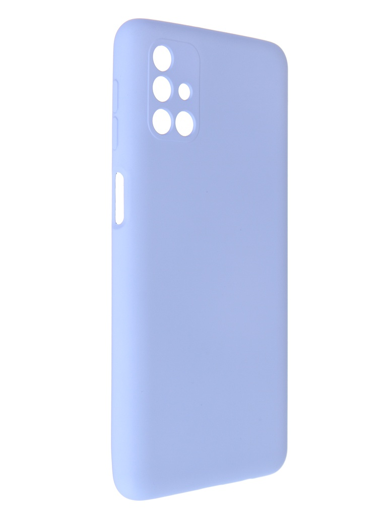 Чехол Pero для Samsung M31S Liquid Silicone Light Blue PCLS-0046-LB