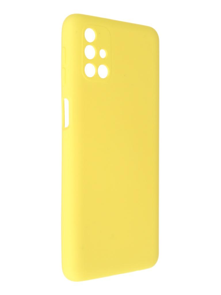 Чехол Pero для Samsung M31S Liquid Silicone Yellow PCLS-0046-YW