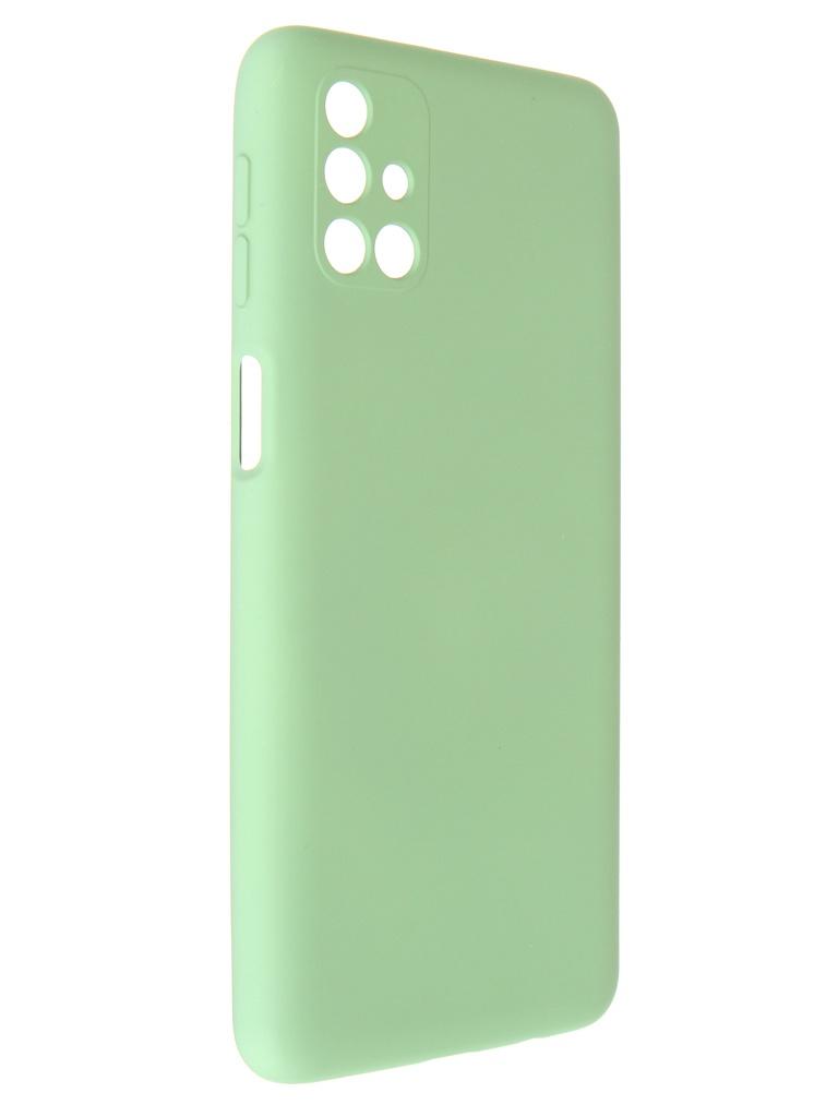 Чехол Pero для Samsung M31S Liquid Silicone Green PCLS-0046-GN