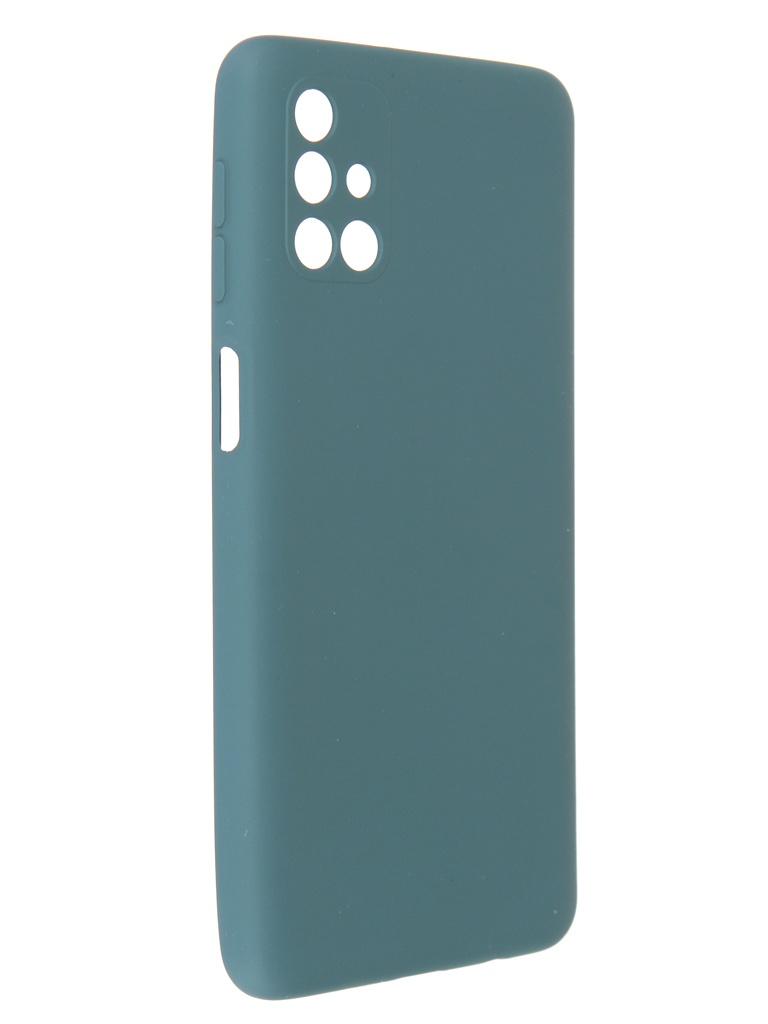 Чехол Pero для Samsung M31S Liquid Silicone Dark Green PCLS-0046-NG