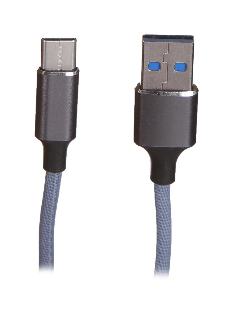 Аксессуар Maverick Textile & Metall C1 USB - USB Type-C 1.2m Grey ПSELAEP1759 аксессуар vipe usb type grey vptypeccblcopgrey