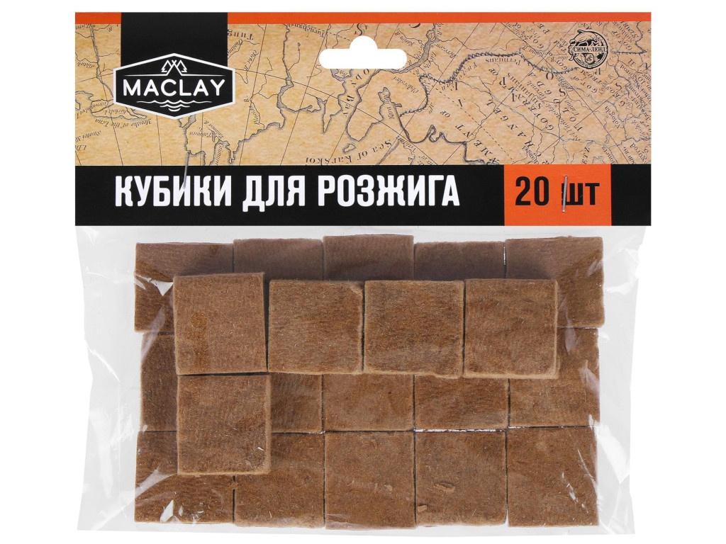 Кубики для розжига Maclay 20шт 5073012