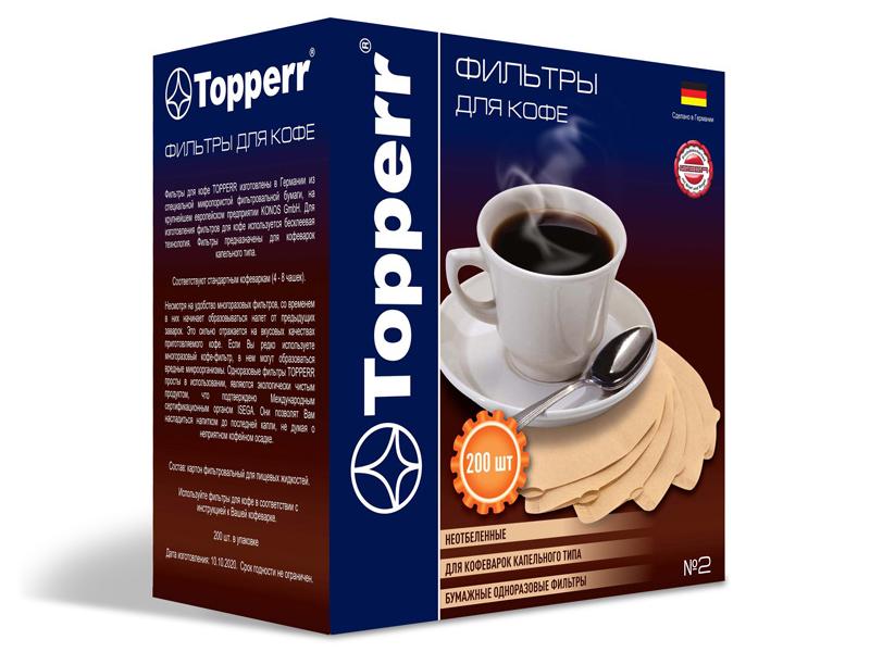 Фильтр-пакеты Topperr №2 200шт 3049