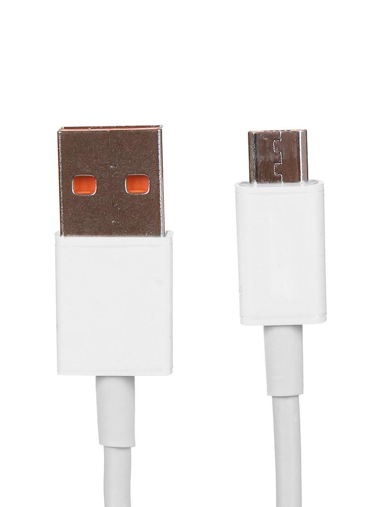 Аксессуар Baseus Superior Series USB - MicroUSB 2A 2.0m White CAMYS-A02 аксессуар baseus mini white usb microusb 4a 1m white camsw d02