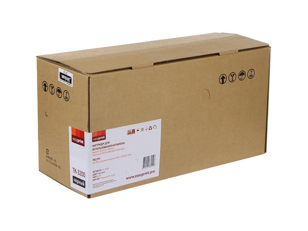 Тонер EasyPrint (схожий с Kyocera LK-3200) LK-3200 для Kyocera Ecosys P3260dn/M3860idn/M3860idnf