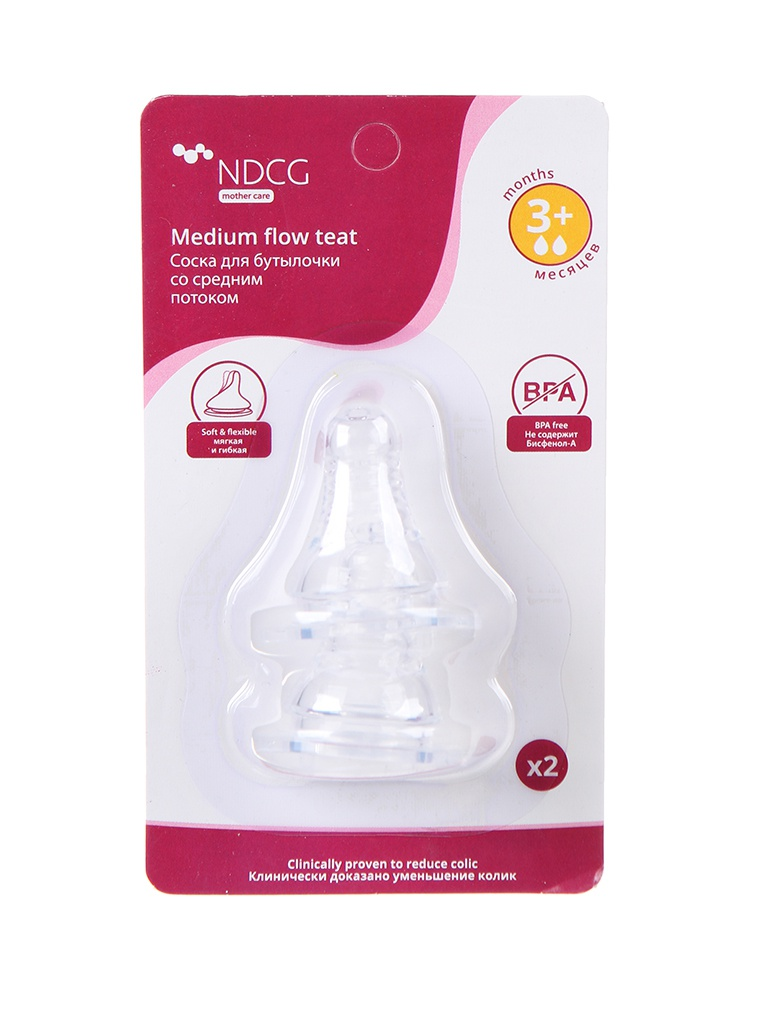 Набор сосок для бутылочки NDCG 3+ 2шт 05.4507-2-3
