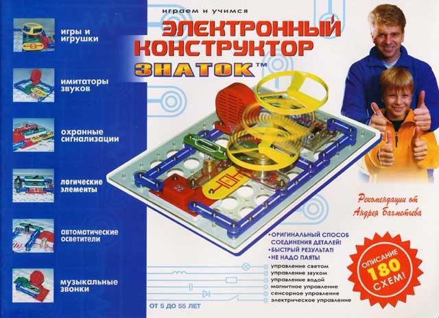 Конструктор Знаток 180 схем 180-Znat / 70085