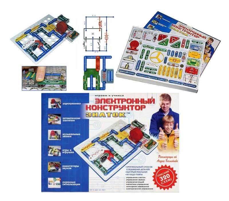 Конструктор Знаток 320 схем 320-Znat