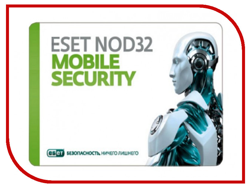 Программное обеспечение ESET NOD32 Mobile Security 1Dt 1year по eset nod32 nod32 mobile security 3 устройства 1 год base box nod32 enm2 ns box 1 1