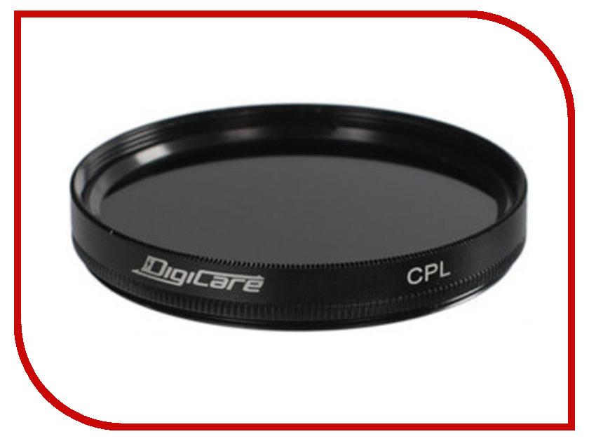Светофильтр DigiCare Circular-PL 72mm светофильтр canon 72mm 2599a001