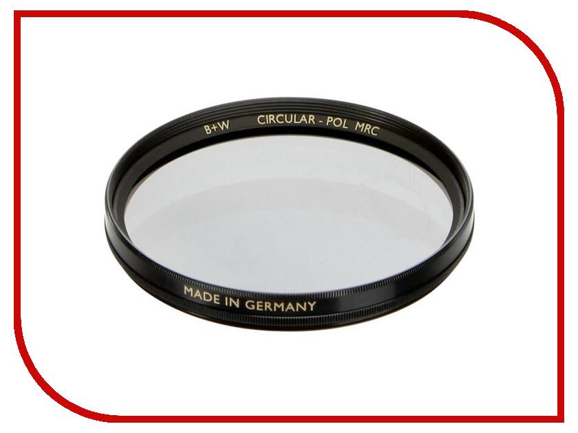 Светофильтр B+W S03M Circular-Pol DH 46mm (1067874)