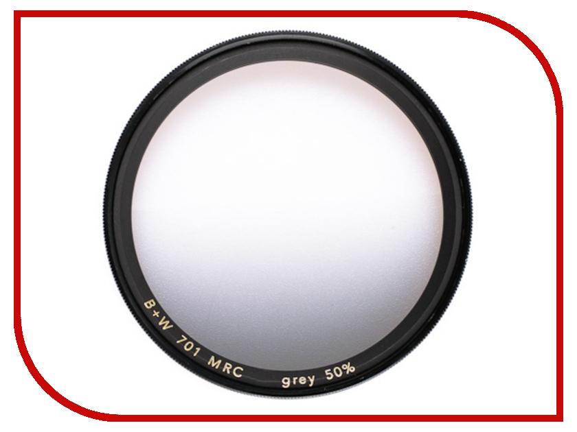 Светофильтр B+W 701 F-Pro Graduated ND 50% MRC 67mm (1067360)<br>