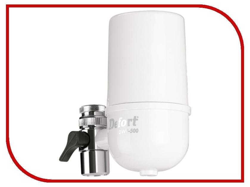 Фильтр для воды Defort DWF-500