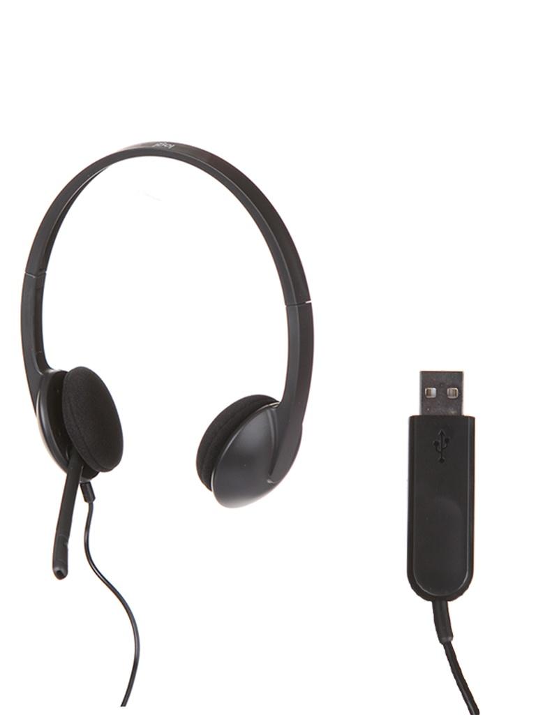 Logitech USB H340 981-000475