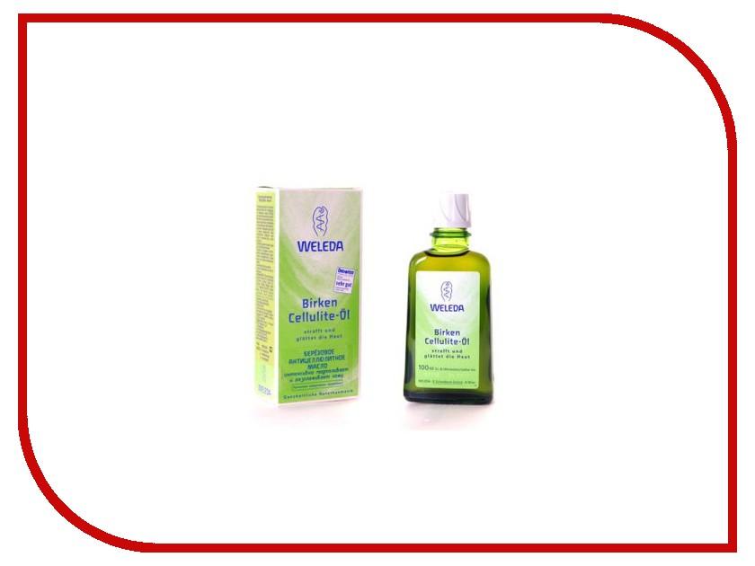 Средство для ухода за телом Weleda березовое антицеллюлитное масло 100 мл 8803<br>