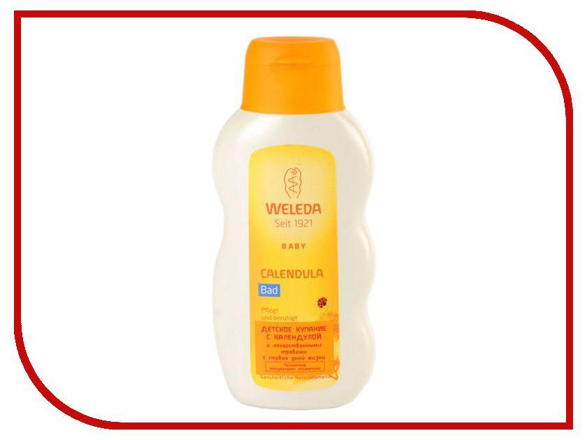 Средство для детей Weleda для купания с календулой 200 мл 8814 / 9658