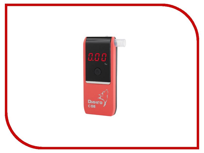 Алкотестер Динго С-08 Pink