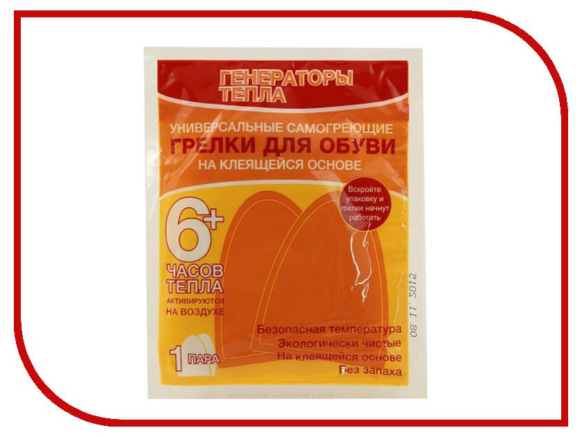 Генератор тепла Genheat - грелки для ног самогреющие