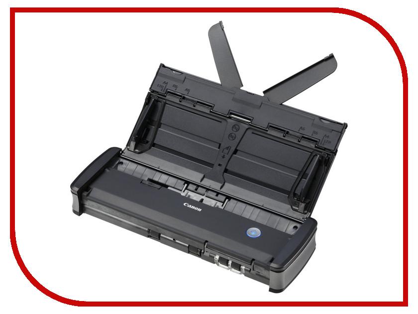 Сканер Canon P-215II 9705B003