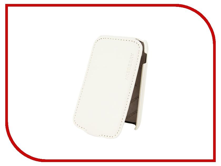 Аксессуар Чехол Sony ST21i Xperia Tipo Aksberry кожаный White