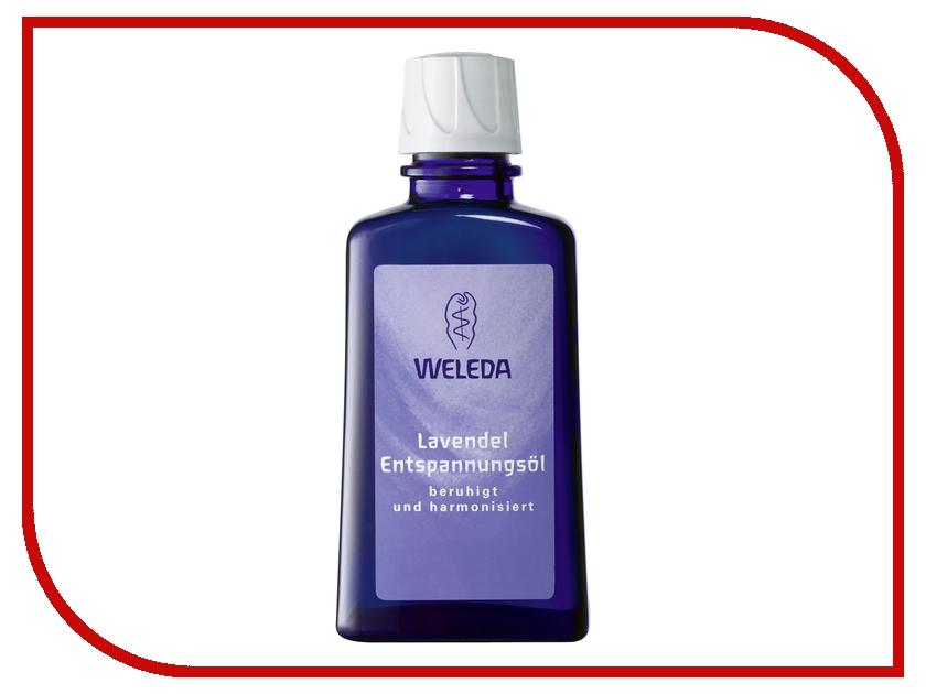 Средство для ухода за телом Weleda расслабляющее масло с лавандой 100 мл 9994