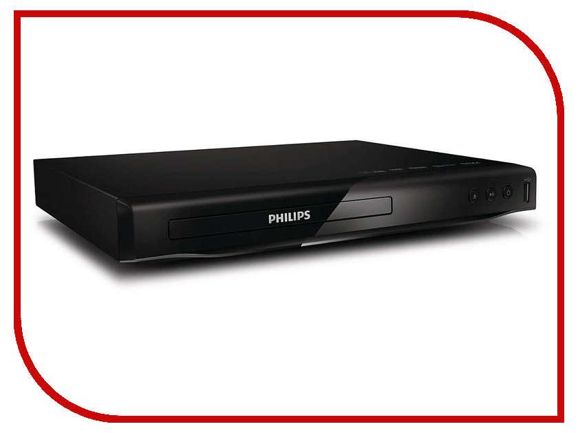 Плеер Philips DVP2850/51 dvd плеер philips dvp2850 51 black