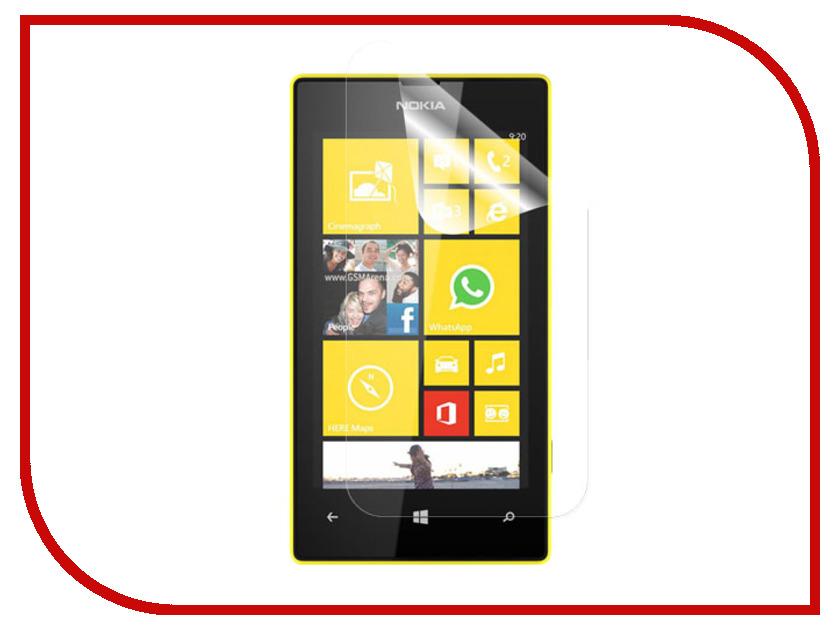 Аксессуар Защитная пленка Nokia 520/525 Lumia Ainy / Media Gadget глянцевая MG386