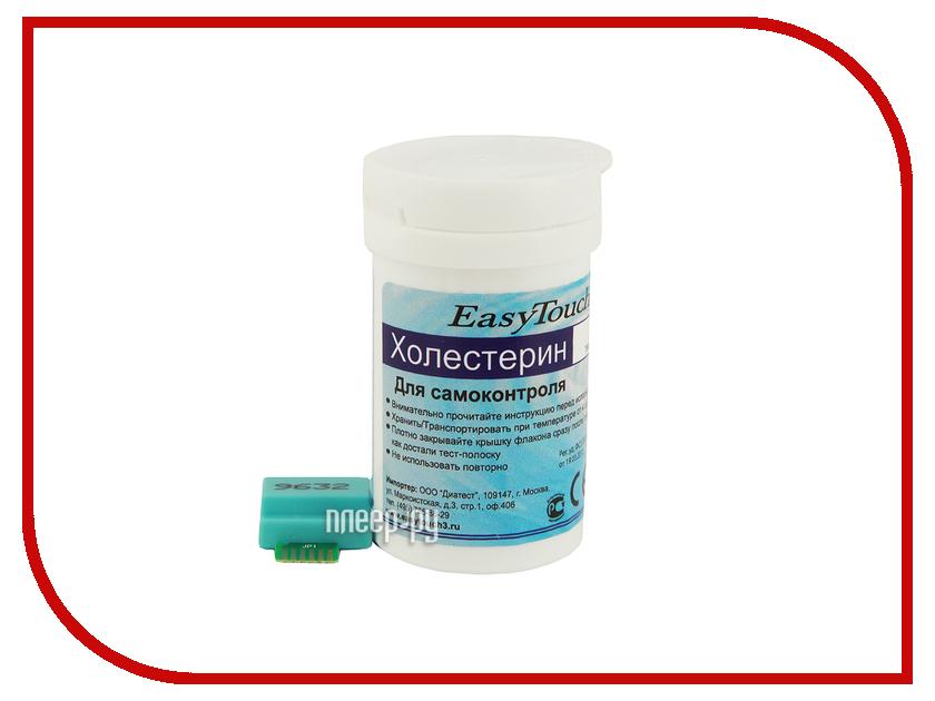 Тест-полоски на холестерин EasyTouch 10шт