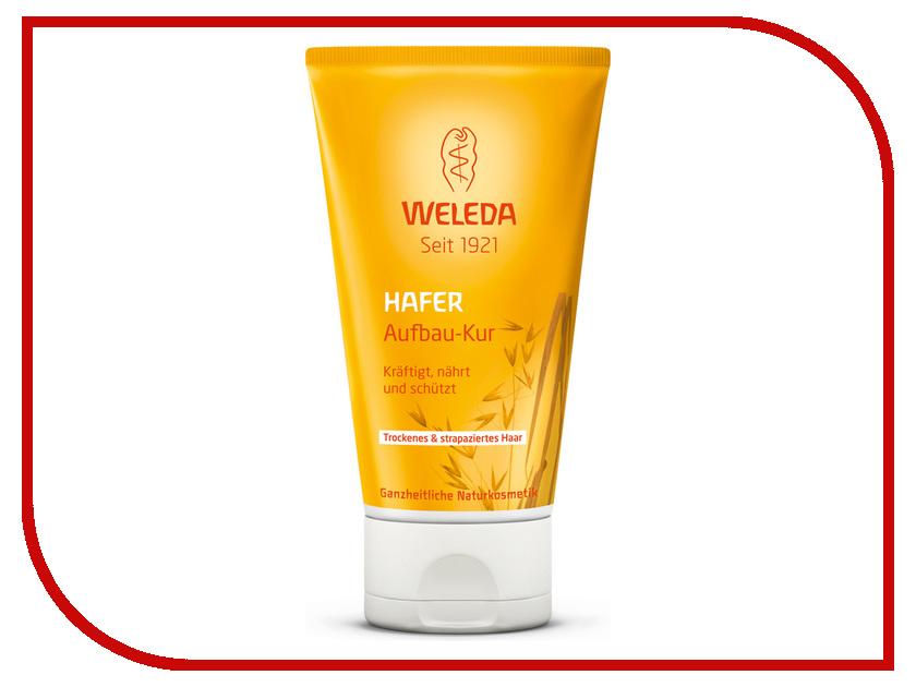 Средство по уходу за волосами Weleda восстанавливающая маска с экстрактом овса 150 мл 9559