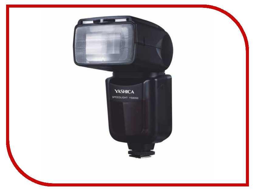 Вспышка Yashica YS9000 GN50 Nikon