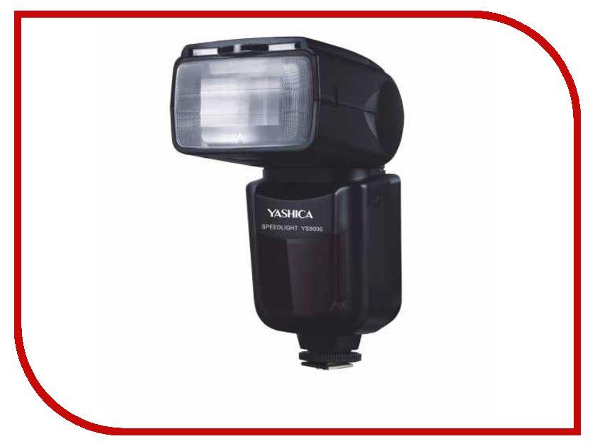 Вспышка Yashica YS9100 GN50 Nikon